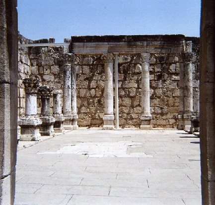 Capernaum School of Judaism