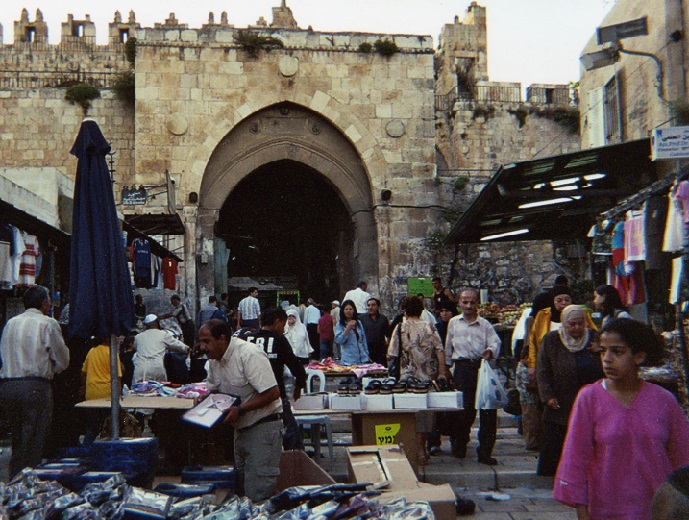 Damascus Gate Market