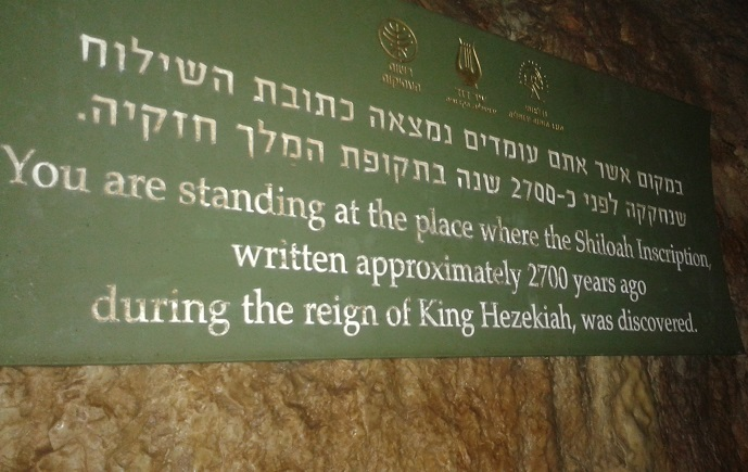Hezekiah's Tunnel Shiloah Inscription