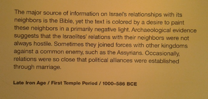 Israel Museum on paganism