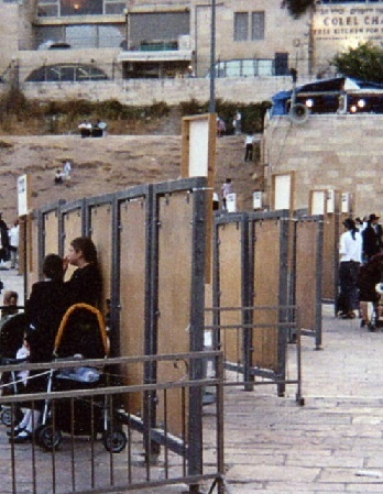 Wailing Wall Plaza Barriers