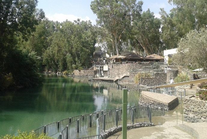8965ba6279da YARDENIT - Warning About The Baptismal Site On The Jordan River